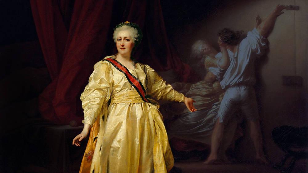 Королева разврата. Зачем Екатерина отправляла фаворитов в постель своей фрейлины