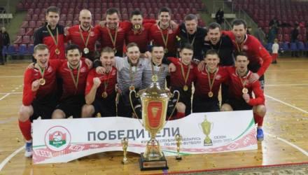 Гомельский ВРЗ выиграл Кубок Беларуси по мини-футболу