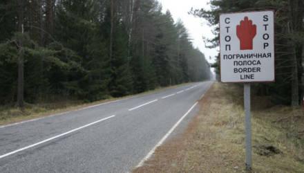 В Беларуси отменили госпошлину за посещение пограничной зоны и полосы