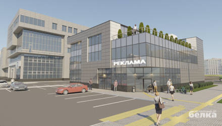 В Гомеле на улице Косарева предлагают построить торговый центр с кафешкой на крыше