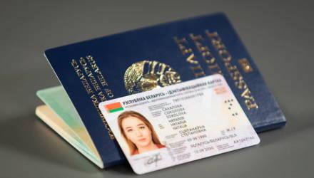 Биометрические паспорта начнут выдавать в Беларуси в начале 2021 года