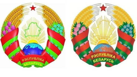 В Беларуси обновили изображение государственного герба