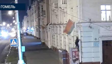 В Гомеле судили мужчину, который сорвал со здания на проспекте государственный флаг и выбросил в урну