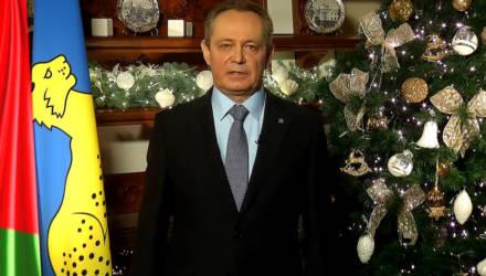 """""""Сегодня уже можно смело сказать..."""" О чём говорил мэр Гомеля, поздравляя горожан с Новым годом"""