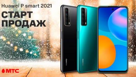 Huawei P Smart 2021 уже в продаже в МТС