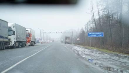 Белорус возвращался из Киева в Минск, на гомельской таможне изъяли ноутбук. В ГТК пояснили, что случилось