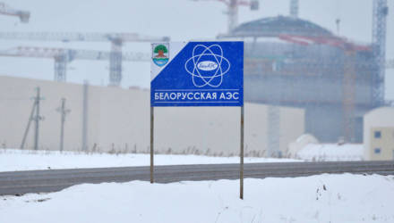 На выходных отключали от сети первый энергоблок БелАЭС