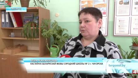 В Чечерске ребёнок после уроков попал в больницу с ЧМТ. Учитель говорит, что он сам ударился о парту