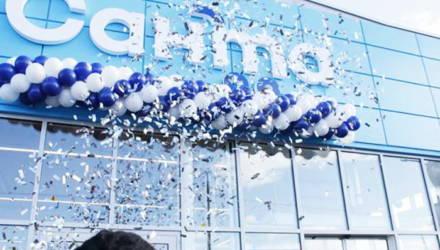В гомельских Чёнках откроется магазин «Санта». Будет бесплатное мороженое
