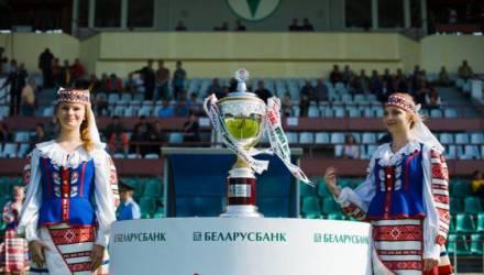 Финал Кубка Беларуси по футболу примет Гомель