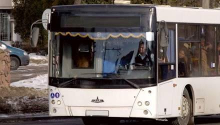 Гомельчанка выпала из автобуса и получила травмы