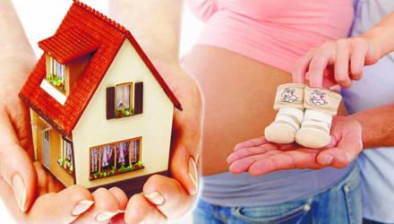 Как семейный капитал потратить на покупку недвижимости: алгоритм действий