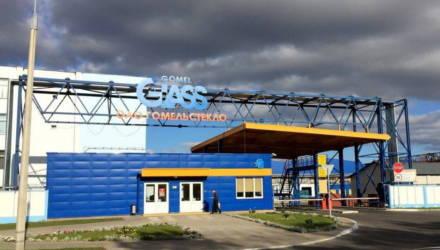 В Беларуси создан стекольный холдинг