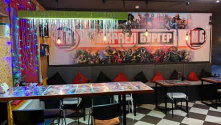 Семь из двенадцати выставленных на «Куфаре» кафе Гомельщины продаются из-за переезда хозяев в другие страны
