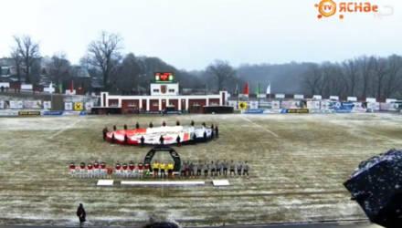 Неловко получилось. В Мозыре перед футбольным матчем не смогли проиграть гимн Беларуси