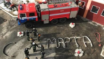 Спасатели Гомельщины поздравили женщин с праздником 8 Марта