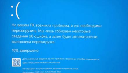 Microsoft призналась в провале обновления Windows: при попытке печати компьютеры уходят в синий экран смерти
