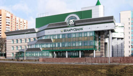 Беларусбанк вводит лимиты по некоторым операциям с карточками. При чём тут мошенники