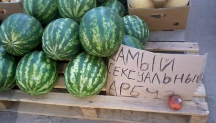Диетолог перечислила, какие фрукты могут быть опасны для организма