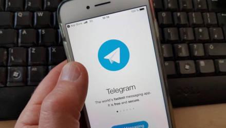 В Гомеле в список экстремистских материалов включили ещё несколько телеграм-сообществ. Что теперь делать подписчикам