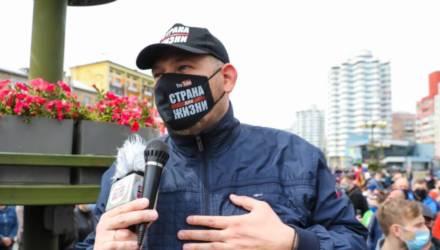 Носкевич в Гомеле: Уголовное дело Тихановского до конца месяца будет передано в прокуратуру для направления в суд
