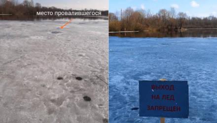 В Гомеле рыбак провалился под лёд. Его спасли другие рыбаки, у которых случайно оказалась верёвка