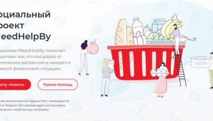 Сайт «Е-доставки» недоступен из-за рубежа