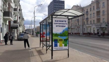 Гомельские загадки. На проспекте Ленина появился остановочный навес без «Табакерки», но такой же навес пропал на Сельмаше