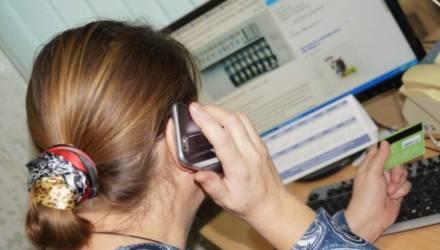 Женщина из Речицы «помогала ловить мошенника»: по звонку в Viber взяла 3 кредита и лишилась почти 5 тысяч