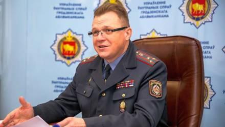 Лукашенко назначил главным спасателем милиционера, а выходца из КГБ – начальником Следственного комитета