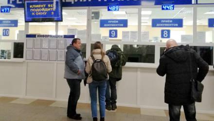 На сайте МВД появилась база зарегистрированного в ГАИ транспорта. Воспользоваться услугой может каждый
