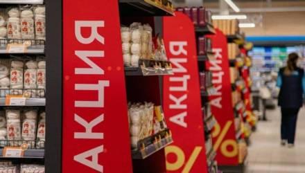 В Гомеле рухнули цены на продукты. Многие разбирают за полцены