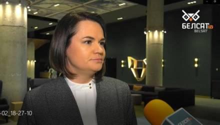 Светлана Тихановская прокомментировала видео СК по её делу