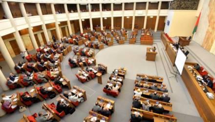 Депутаты рассмотрели четыре законопроекта: об экстремизме, нацизме, акциях протеста и личных данных