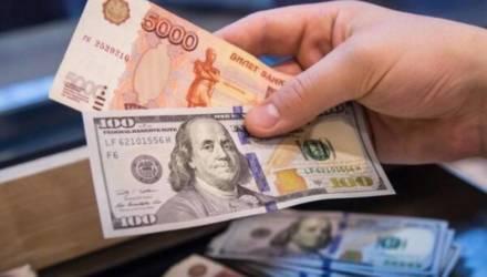 В Гомеле судят мужчину, который из-за технической ошибки банка «заработал» 1,7 млн рублей
