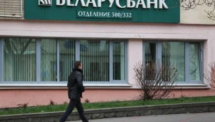 Беларусбанк предупредил о новой уловке мошенников