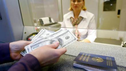 Власти смогут вводить ограничения и запреты по валютному рынку. Среди причин — падение рубля