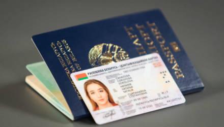 Готов ли Гомель к выдаче ID-карт и зачем всю жизнь хранить свидетельство о рождении
