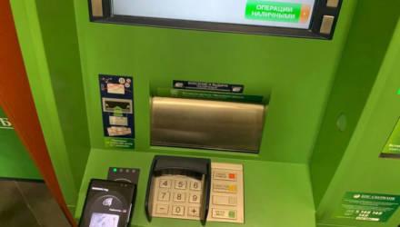 В Гомеле появились бесконтактные банкоматы. В них можно снимать деньги даже без карты