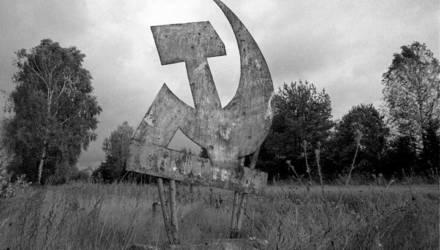 СБУ рассекретила документы по Чернобыльской АЭС: аварии были и до апреля 1986 года