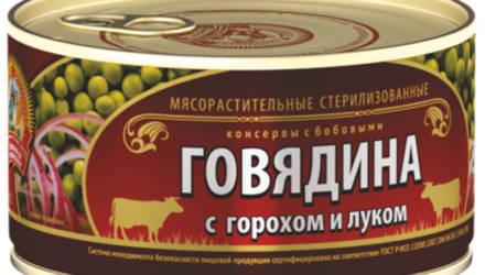 В тушёнке из индейки ДНК курицы: Госстандарт проверил консервы в магазинах Гомельской области