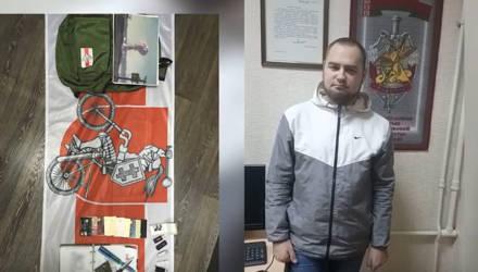 В Гомеле 22-летний парень собирал сведения о силовиках. Его установили и осудили на 12 суток за незаконные действия с насваем