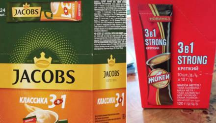 Опасен для здоровья. В Беларуси запретили продавать кофе «3 в 1» известных марок