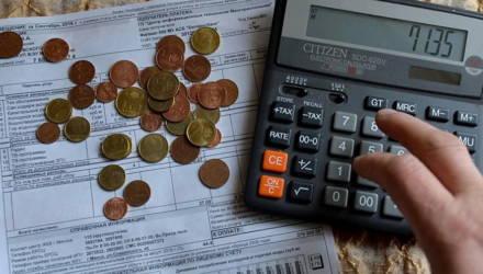 Кому из гомельчан предоставляется безналичная жилищная субсидия?