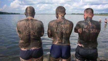 Майские каникулы: белорусов ждут 11 выходных