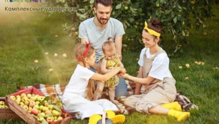 Стал известен секрет большого урожая: витамины плодородия - удобрения «КомплеМет»!