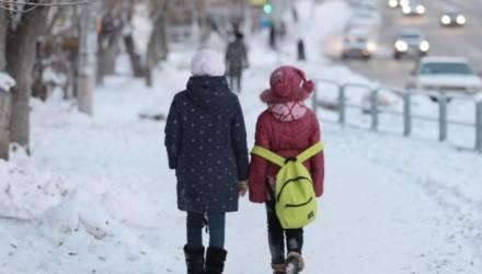 Минобразования определило график школьных каникул в 2021/2022 учебном году