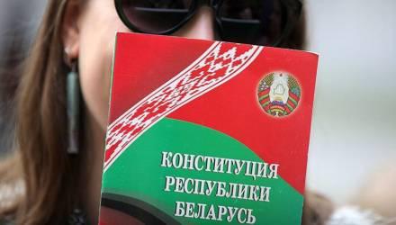 В ЦИК рассказали, когда планируется референдум по Конституции Беларуси