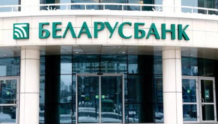 Беларусбанк снизил кредитную ставку на покупку жилья