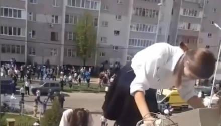 """""""Господи, там кто-то стреляет"""". В школе Казани бывший ученик устроил бойню: погибли 11 человек"""